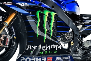 2019 Yamaha MotoGP Team And YZR-M1 First Look