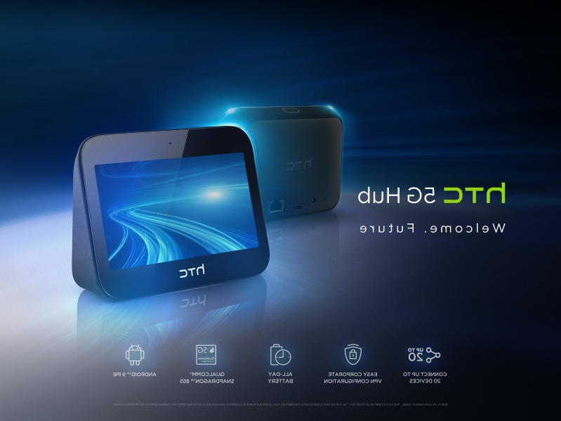 HTC 5G smart hub can connect 20 devices to the internet simultaneously 96cc9c2bb
