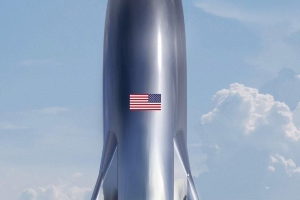 First test of SpaceX Starship 'hopper' now set for next week