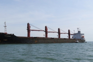 U.S. Seizes North Korean Ship for Violating Sanctions