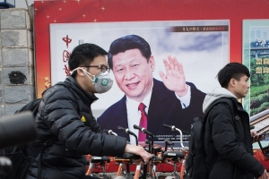 Why Communist China Is Apologizing