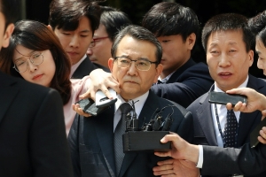 Ex-vice justice minister arrested for bribery in S. Korea