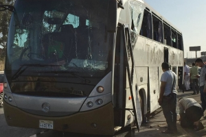 Egypt says after bus attack, 12 militants killed in Cairo