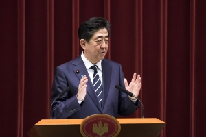 Japan's Abe to Visit Iran in Bid to Ease Tensions With U.S.