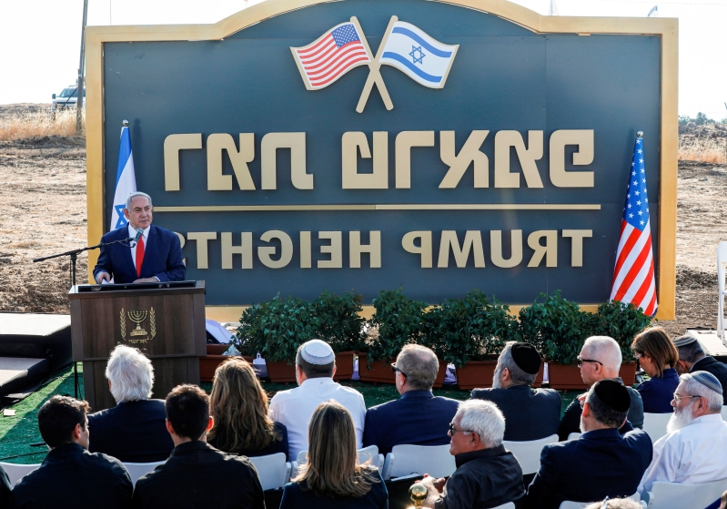Netanyahu inaugurates Trump Heights, Israel's newest town on the Golan Heights