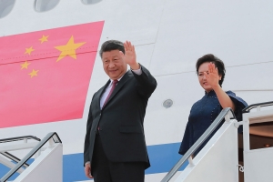 China's President Xi to attend G20 summit from June 27-29 - Xinhua