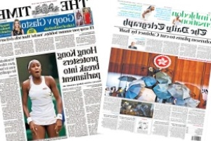 What the papers say – July 2