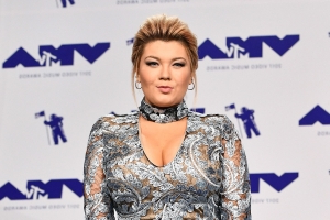 'Teen Mom' Star Amber Portwood Charged With Domestic Battery