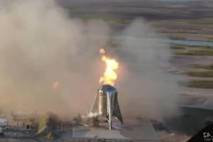 SpaceX Starhopper test: Elon Musk's Starship prototype aborts launch
