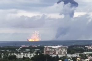 Explosion at Russian ammunition dump injures at least 4