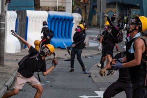 U.S. Issues Travel Warning to Hong Kong Due to 'Confrontational' Protests
