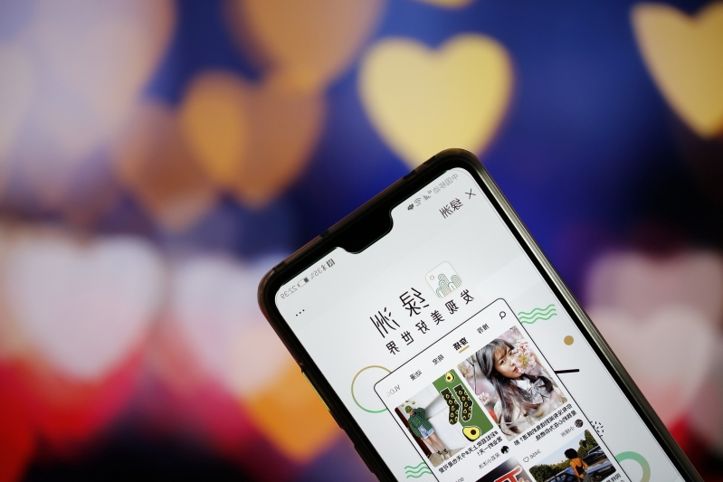 Tech & Science : China's Weibo takes down Instagram-like app