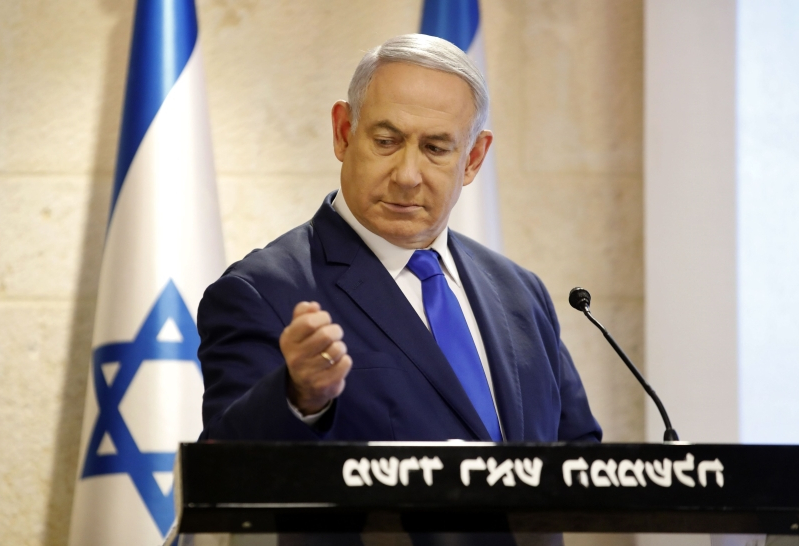 Netanyahu says Iran had another secret nuclear weapons development site