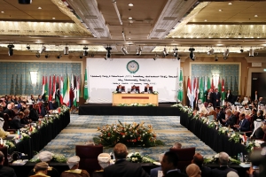 Arab League calls Netanyahu plan to annex West Bank areas 'aggression'