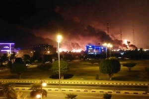 Saudi controls fire at Aramco facility in Abqaiq -Al Arabiya TV