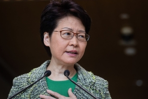 Hong Kong's Carrie Lam Urges Protesters to Let Town Hall Event Go Forward