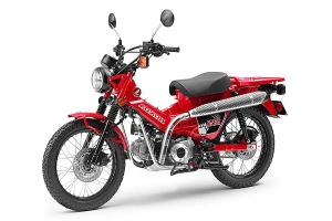 SuperCub im Scrambler-Look - Honda CT125
