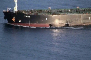 Damaged Iranian tanker enters Iranian territorial waters: IRNA