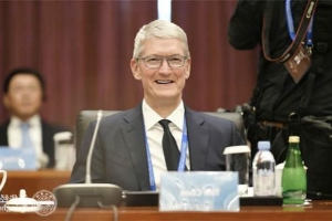 Tim Cook named chairman of Chinese business school