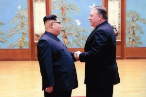 Pompeo seeks faster progress with N.Korea after rockets