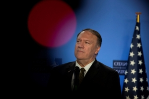 U.S.'s Pompeo says Iran's latest nuclear steps raise concern