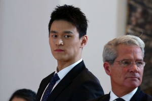 Chinese swimmer Sun Yang fronts Court of Arbitration for Sport over smashed blood vial