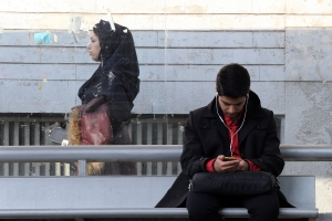 Iranians grapple with internet outages amid protests