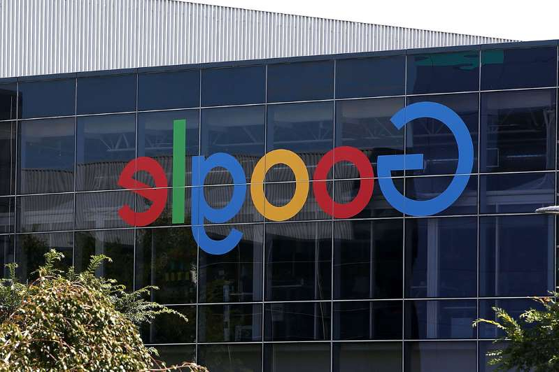 a store front at day: Google this Wednesday announced new restrictions to prevent campaigns from targeting ads using especially granular information about individual users.