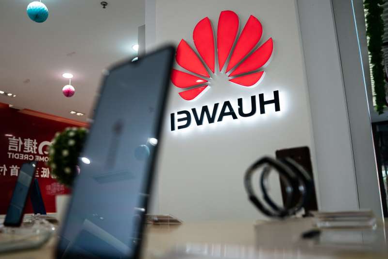Huawei is set to hold a launch event in Paris in March.