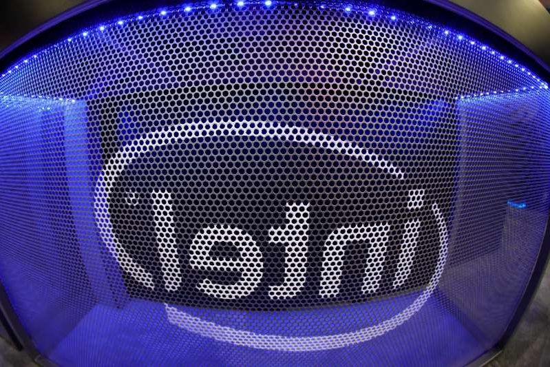a close up of a basket: Computer chip maker Intel's logo is shown on a gaming computer display during the opening day of E3, the annual video games expo revealing the latest in gaming software and hardware in Los Angeles