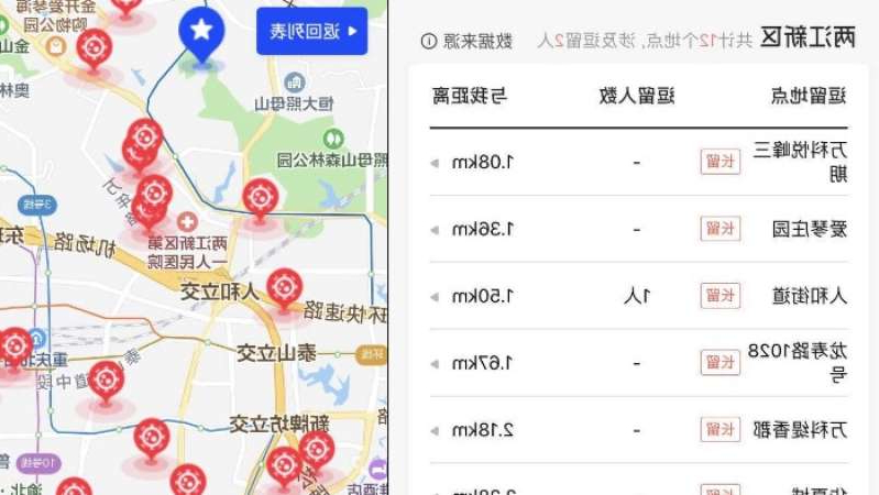 a close up of a map: Tencent's mapping platform shows coronavirus patients in one particular neighbourhood. (Tencent)
