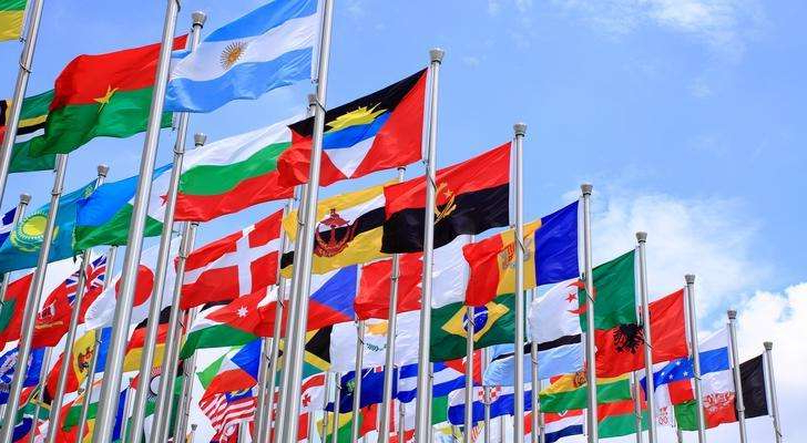 a close up of a flag: Flags from around the world.