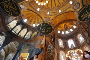 'Unacceptable': Russian church blasts Turkey's Hagia Sophia plan