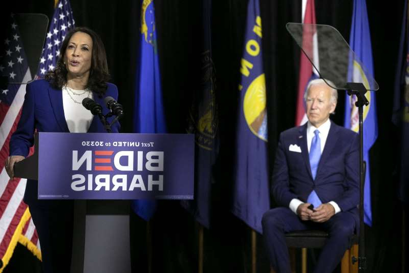 Joe Biden, Kamala Harris are posing for a picture: Joe Biden And Kamala Harris Hold First Event As Running Mates