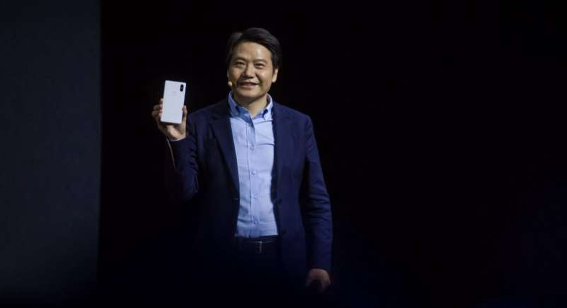 Xiaomi Launches New Product In Shanghai