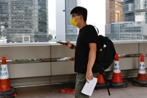 Hong Kong democracy activist Joshua Wong arrested for 2019 illegal assembly