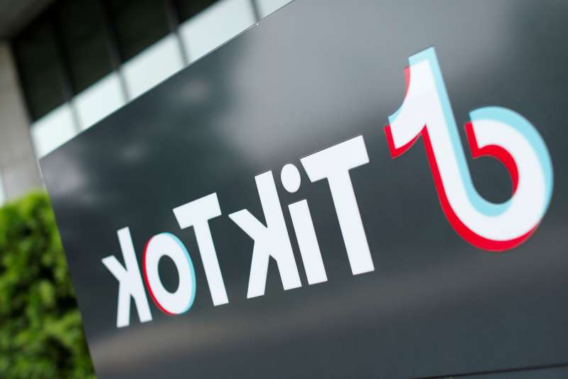 logo: FILE PHOTO: The TikTok logo is pictured outside the company's U.S. head office in California
