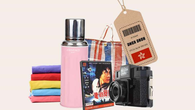 a close up of items on a table: The Made in Hong Kong label was once an immense source of pride. (ABC News: GFX/Jarrod Fankhauser)