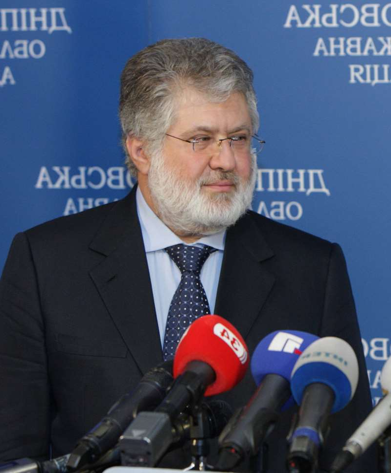 Ihor Kolomoyskyi wearing a suit and tie: Igor Kolomoisky in a file image from 2014..