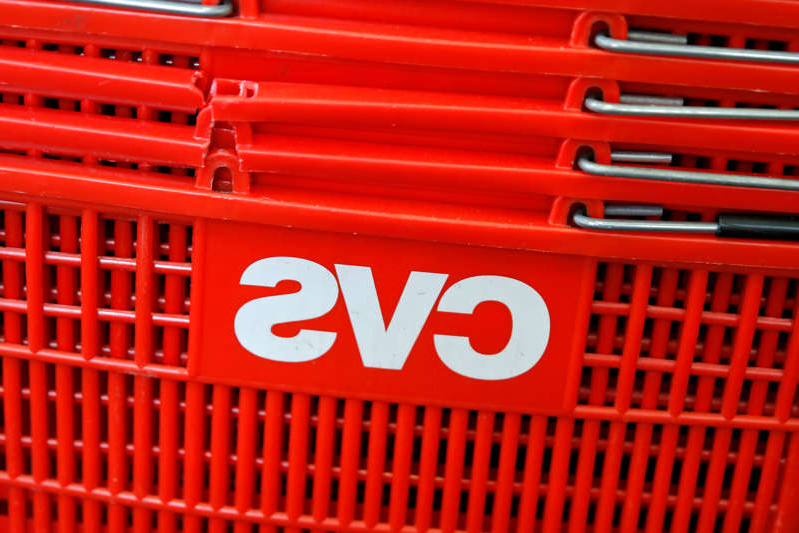 a close up of a basket: FILE PHOTO: The CVS logo is seen at one of their stores in Manhattan, New York, U.S.