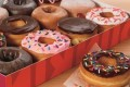 Dunkin' Donuts may soon be changing its name to...