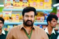 Mohanlal sheds 18 kg, regains 'youth' in 51 days; actor's transformation impresses fans [PHOTO]
