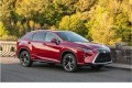 2018 Lexus RX Hybrid: What You Need to Know