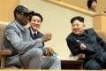 Rodman will be in Singapore during Kim Jong Un, Donald Trump summit