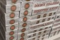 Illicit tobacco smuggling ring 'dismantled' after six charged