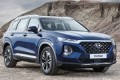Hyundai To Hybridize The Santa Fe