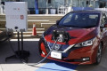 Nissan launches pilot to use Leafs to power its buildings