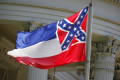 US court won't reopen lawsuit about Confederate-themed flag