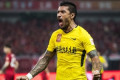 Officiel : Guangzhou Evergrande lève l'option d'achat de Paulinho