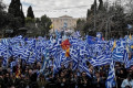 Thousands protest in Athens against Macedonian accord
